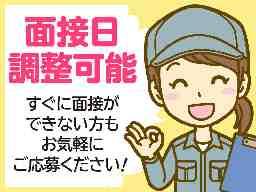 株式会社ユー・アイ・エンジ