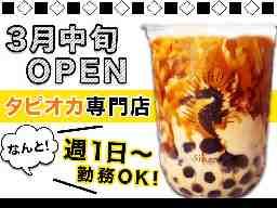 辰杏珠(sin an ju) 福岡店