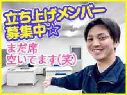 株式会社林商会 九州支社