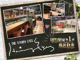 THE STARRY EYES-スターリィアイズ-