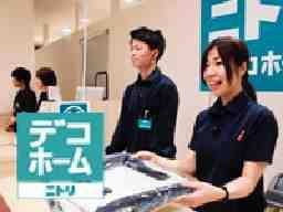 デコホームショッピングプラザ鎌ヶ谷店
