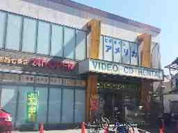ビデオインアメリカ 京都西七条店