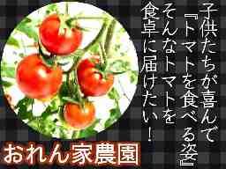 株式会社関東甲信クボタ