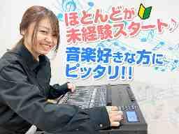 株式会社オトムラ