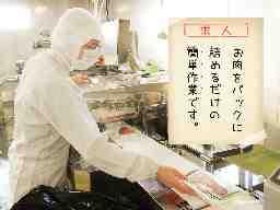株式会社生活クラブ関西・ミート