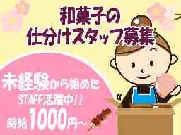 株式会社シンエー食品