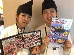 大起水産回転寿司:ルクア大阪店