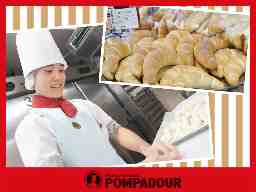 ポンパドウルアミュプラザおおいた店