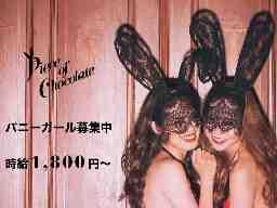 Piece of chocolate ピースオブチョコレート広島