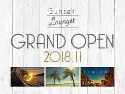 Sunset Lounget西中島店