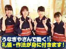 しょうざん大穀上福岡店[006]