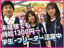 ラッキー1番 日進竹の山店