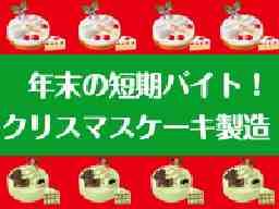 敷島製パン株式会社 犬山工場