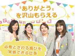パソコン市民講座 竹の塚教室