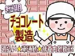 株式会社ティー・ピー・エス