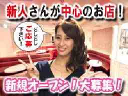 TOKYO GIRLS CLUB-ShowEn