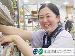 コープデイズ神戸西店
