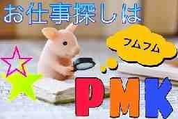 パーソルマーケティング株式会社 中部支社