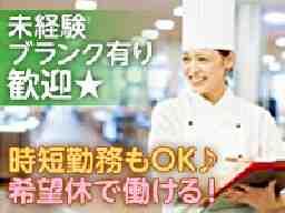 トヨタ自動車株式会社衣浦寮
