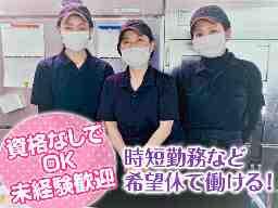 トヨタ自動車株式会社衣浦工場