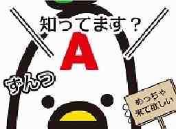 ファイブエージャパン株式会社