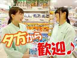 ジャパン 高槻店