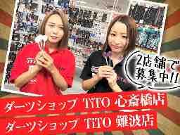 ダーツショップTiTO 心斎橋店・難波店