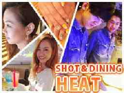 Shot & Dining HEAT