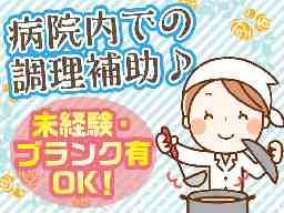 株式会社お弁当の浜乃家