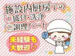 株式会社アップケイズ 松原営業所