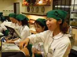 株式会社BUN CORPORATION 石窯パンの家グラティエ 石田店