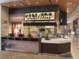 いきなりステーキイオンモール沖縄ライカム店