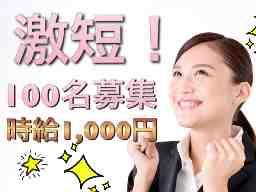 株式会社アソウ・ヒューマニーセンター 大分オフィス