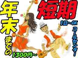【データ入力】博多中洲川/祇園/呉服町