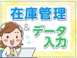 株式会社スタープランニング 埼玉オフィス