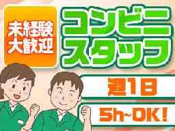 株式会社スタープランニング 大阪支店