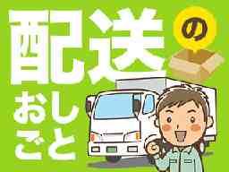 株式会社スタープランニング 石巻サテライトセンター