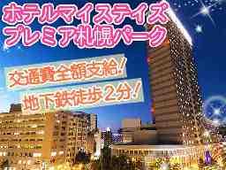 テン・エイティワン札幌営業所