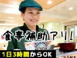 吉野家 FC南郷通6丁目店