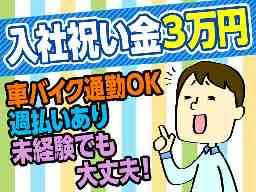 株式会社トラスト()