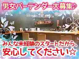 Public Cafe ARPH (アルフ)