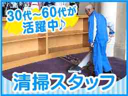 株式会社トータルメンテナンスジャパン
