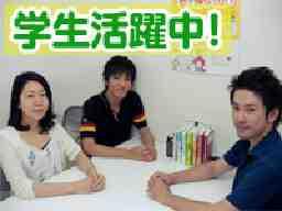 家庭教師のデスクスタイル 九州校