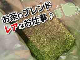 株式会社 川原製茶