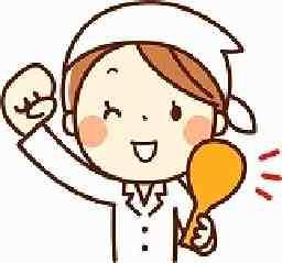 九州食品株式会社