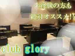 club glory