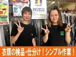 株式会社矢島商会