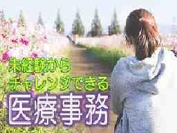 株式会社メディカルパートナー京都