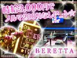 Club Beretta