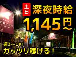 HOTEL LOTUS 福知山店 [014]